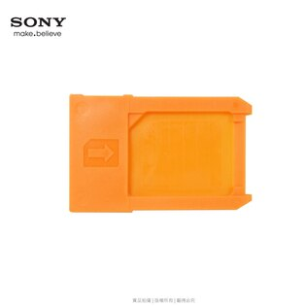 SONY Xperia ion LT28i  專用 原廠 SIM卡蓋/卡托/卡座/卡槽/SIM卡抽取座