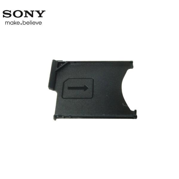 Sony Xperia Z Ultra C6802 XL39H  ZU 專用 原廠 SIM卡蓋/卡托/卡座/卡槽/SIM卡抽取座