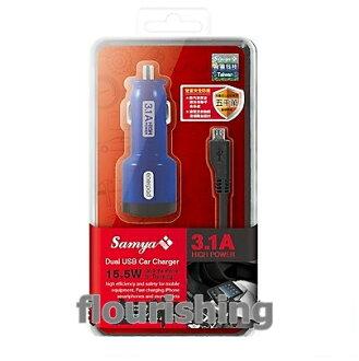 聯強 ENERPAD PL31 車充/雙USB DESIRE 600C DUAL 609D/DESIRE L T528E/DESIRE Q T328H/DESIRE 500 Z4/ONE mini M4/Lumia 925/Lumia 920/Lumia 820/Lumia 720/Lumia 710/Lumia 620/Lumia 520/Lumia 510/G E975/GJ E975W/G PRO E988/E3 EG950