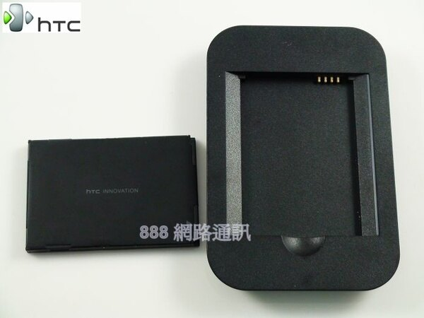 HTC Touch PRO2/T7373 原廠電力超值組 (原廠電池+原廠座充) 裸裝