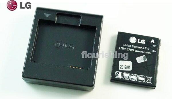 LG BL20/GD310/GM310/GS500V/KV600 原廠電池+原廠座充/原廠電池充電座