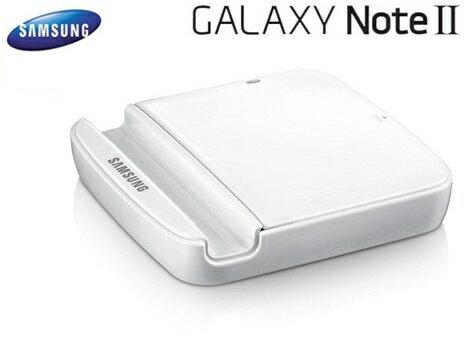 SAMSUNG GALAXY Note 2 N7100 專用 原廠座充(原廠裸裝)/原廠電池充電座/原廠卡片式座充/電池座充