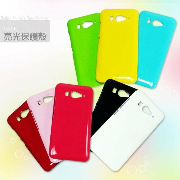 Apple iPod touch 5 亮彩簡約飛舞輕彩殼系列 亮光保護殼/輕彩/保護殼/背蓋保護殼/手機殼/硬殼/外殼/後蓋保護殼