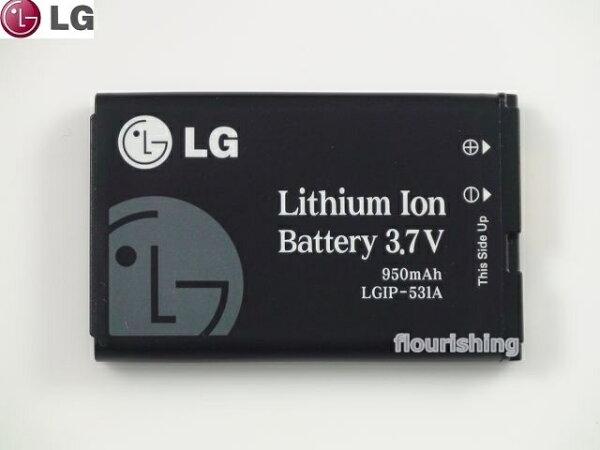 LG 原廠電池【LGIP-531A】CT100/A190/T370