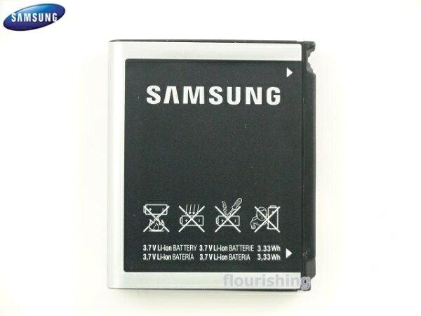 SAMSUNG 原廠電池 U708/Z728/S5230/L878/G808【AB553443CU】900mAh