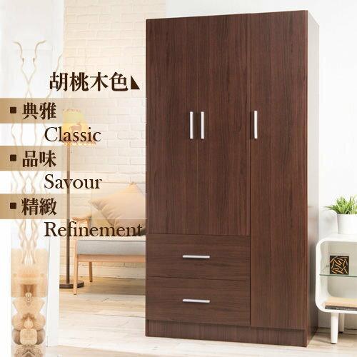 生活大發現-H-(較小)-胡桃木色三門二抽衣櫃/衣櫥/衣架收納櫃/置物櫃/此為胡桃下標區