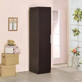 生活大發現-單門衣櫥/衣櫃/衣架/收納櫃/置物櫃/三色可選