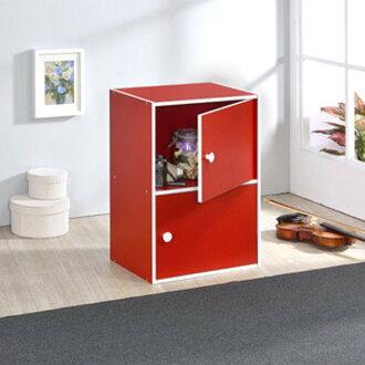 生活大發現-DIY精品-台灣製造/品質保證/粉彩二門櫃/組合櫃/收納櫃/置物櫃/書櫃/書架/高低櫃/展示櫃/此為紅色下標區