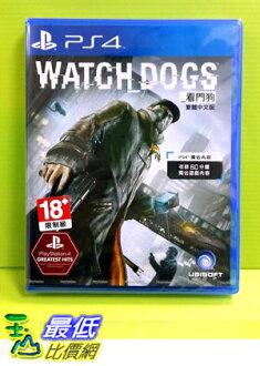 [現金價] PS4 WATCH DOGS 看門狗  中文版 白金版