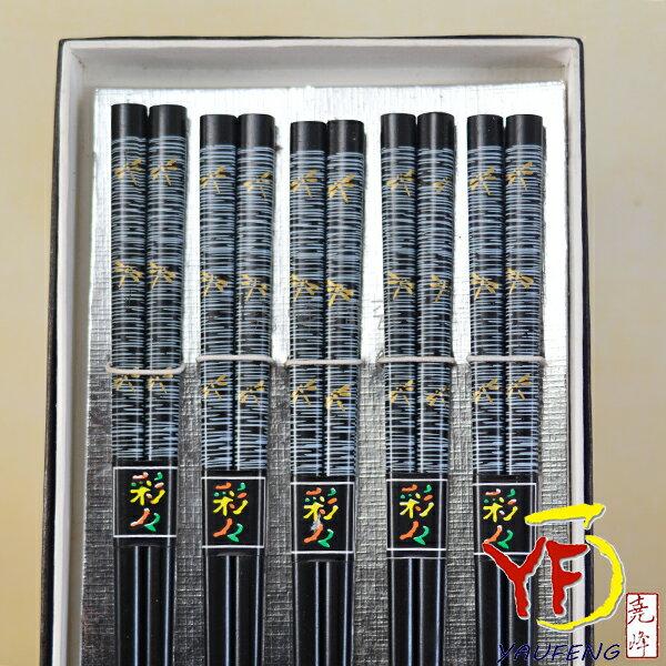 ★堯峰陶瓷★餐具系列 日本 蜻蜓和風彩繪 黑 五入盒裝筷 22.5cm 筷子