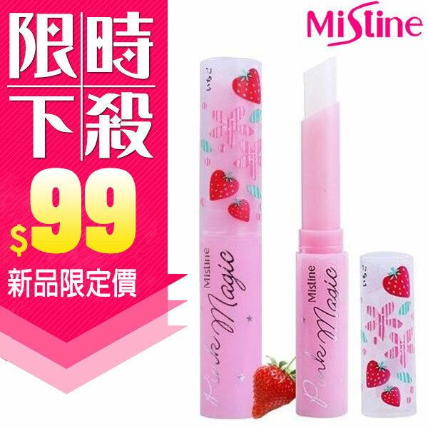 泰國Mistine PINK MAGIC 草莓變色護唇膏1.7g 【AN SHOP】