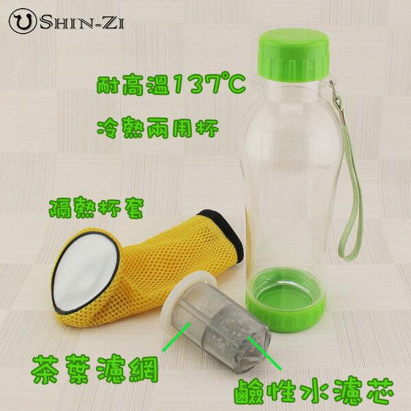 【580ml】鹼性攜行水 運動杯.鹼性攜行水隨身濾水瓶 濾水壺 水杯 含濾芯濾心1入 2色現貨