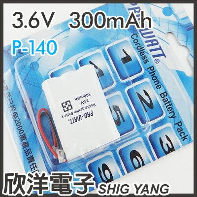 ※ 欣洋電子 ※ PRO-WATT 無線電話電池 萬用接頭 3.6V 300mAh (P-140)AAA*3