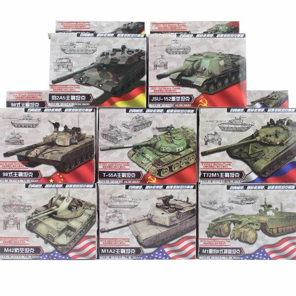 4D仿真坦克車模型 DIY坦克模型積木-共8款戰車篇/一款入{促49}戰車模型