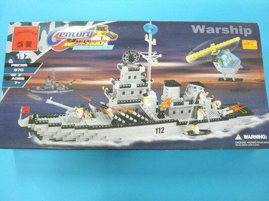 啟蒙積木 112 巡洋戰艦積木(大) 約970片/一盒入{促999}~可跟樂高一起組合喔!!跟樂高一樣好玩喔!!