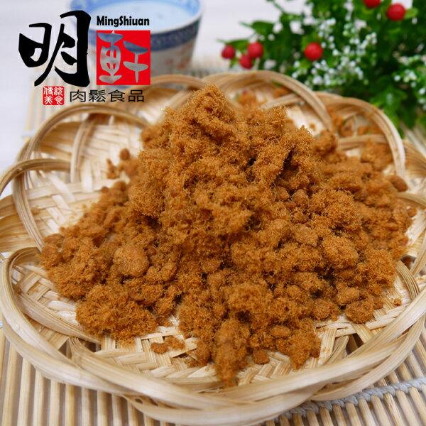【明軒肉鬆食品】嬰兒豬肉鬆~輕巧包(135g)