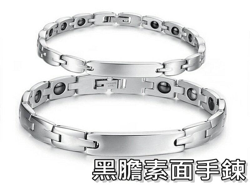 ~316小舖~~N02~^(316L鈦鋼手鍊~黑膽素面健康磁石手鍊~單件價 純鋼手鍊 愛心