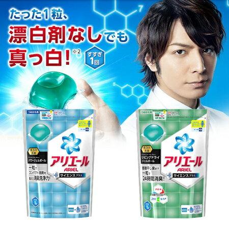 日本 P&G 雙倍洗衣凝膠球補充包(抗菌/淨白) 18顆 洗衣果凍球 洗衣凝膠球 洗衣膠球 洗衣球 寶僑【N201114】