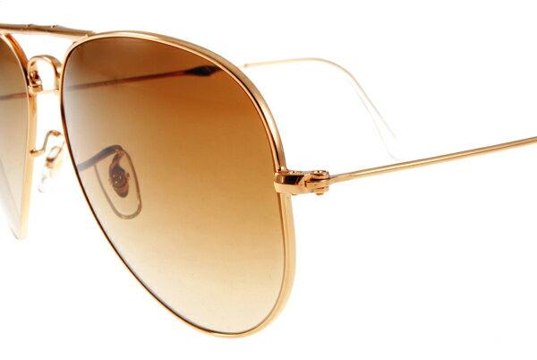 Ray Ban 雷朋 棕色 太陽眼鏡 RB3479 折疊 4