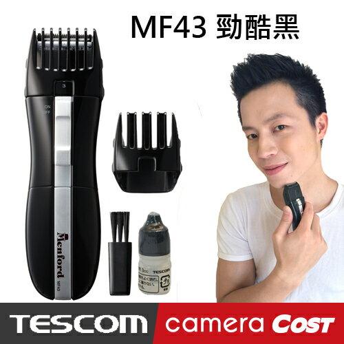 TESCOM 電動男性 Menford水洗刮鬍刀全身除毛器 MF43 勁酷黑