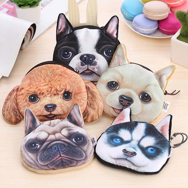 狗狗零錢包-可愛零錢包系列 五款狗狗零錢包【AN SHOP】