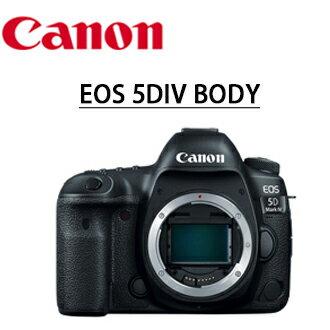 ★現貨★分期零利率★Canon EOS 5D Mark IV 單機 5D MK4 單眼相機 4K 錄影全片幅全幅 30MP 3000萬畫素  彩虹公司貨(少量現貨,下標前請先來信詢問有無庫存,謝謝您)