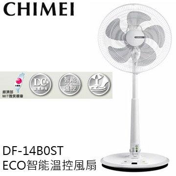 CHIMEI奇美 DF-14B0ST 14吋DC微電腦ECO風扇 公司貨 分期0利率 免運