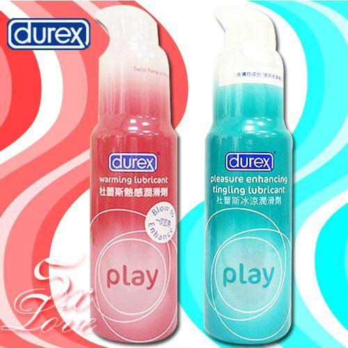 愛的蔓延-杜蕾斯冰火二重天?熱感+冰感潤滑液DDUREX-06070113