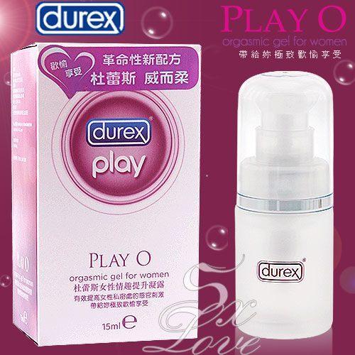 愛的蔓延-Durex杜蕾斯 威而柔 (女性情趣提升凝露)DDUREX-06091103
