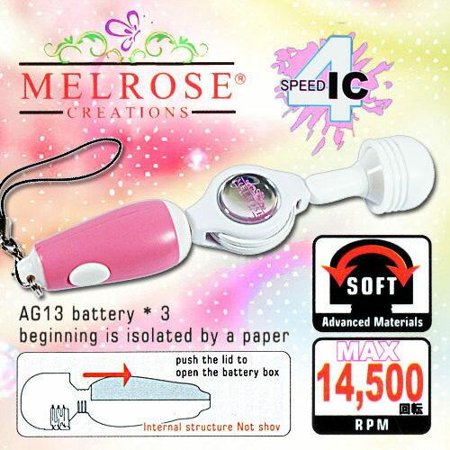 愛的蔓延 MELROSE-超強力4段變頻回卷式按摩器(收線裝置) SM-000001