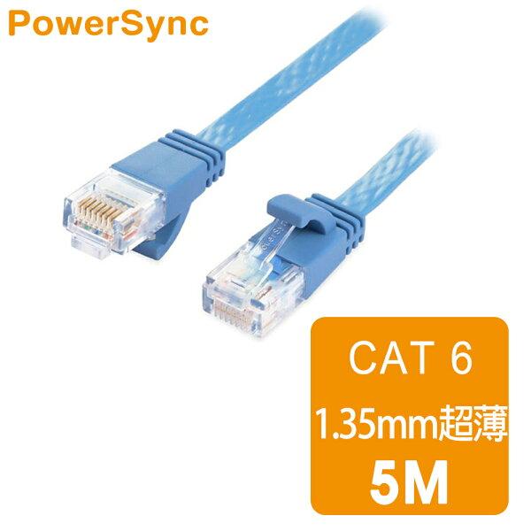 【群加 PowerSync】CAT.6 1.35mm超扁線網路線-5M (C65B5FL)