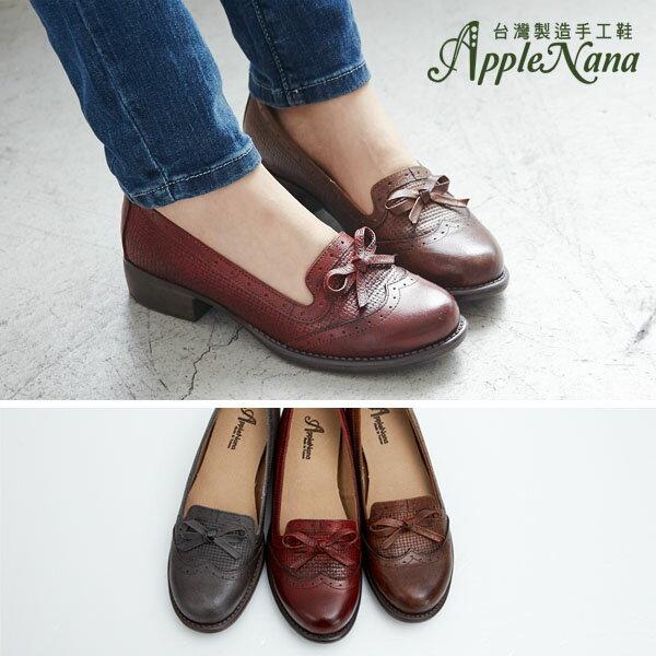 AppleNana。英倫學院風高質感蠟牛皮低跟鞋【QR19391580】蘋果奈奈 0