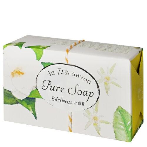 《雪文洋行》美好生活-純粹香皂系列-小白花Edelweiss-135g 0
