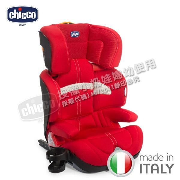 Chicco - Oasys 2-3 FixPlus 成長型汽車安全座椅(ISOFIX汽座) -賽車紅