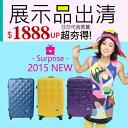 「MJ-BOX」展示品出清特賣會ABS材質20吋兩入組輕硬殼旅行箱/行李箱 - 限時優惠好康折扣