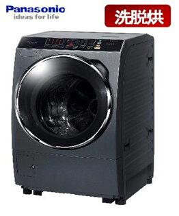 PANASONIC 國際牌14公斤洗脫烘滾筒式溫水洗衣機 NA-V158BDH **免運費+基本安裝+舊機回收**