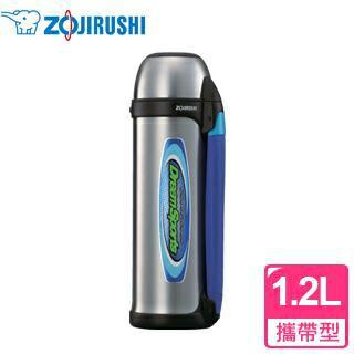 【象印】攜帶型不鏽鋼真空保溫瓶 - 1.2L SJ-SD12