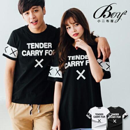☆BOY-2☆【OE10610】情侶潮流素面 X 袖口短袖上衣 0