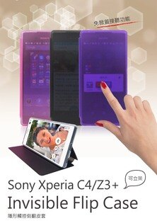 5.2吋 Z3+ 手機套 隱形觸控側翻皮套 來電免掀蓋可接聽 SONY Xperia Z3 Plus (Z4) 索尼 側掀皮套/手機殼/保護殼/保護套/軟殼/可立式/支架/TIS購物館