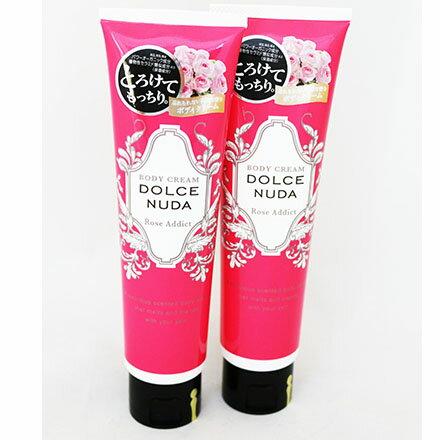 【敵富朗超巿】BISON甜美裸膚身體乳-魅惑玫瑰 - 限時優惠好康折扣