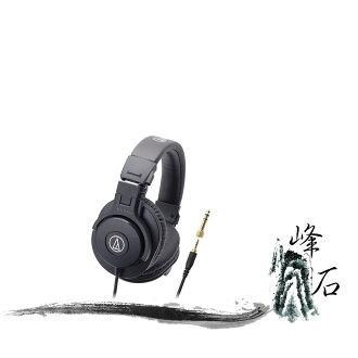 樂天限時促銷!平輸公司貨 日本鐵三角 ATH-M30x  專業型監聽耳機