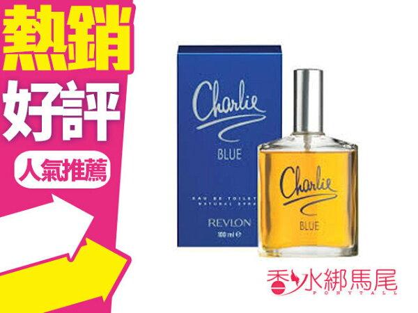 ◐香水綁馬尾◐美國 Revlon Charlie Blue 露華濃 查理香水 100ml