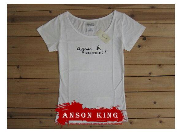 [Anson king]outlet國外代購 agnes b Marseille 短袖 圓領 女款 T恤 白