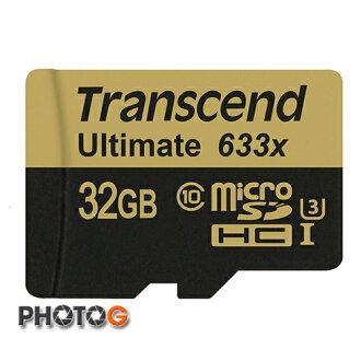 633X 創見 Transcend microSDXC 32G/32GB UHS-I U3 class10 記憶卡 R:95mb/s W:85 mb/s ,含SD轉卡,終身保固,T-Flash/microSD)