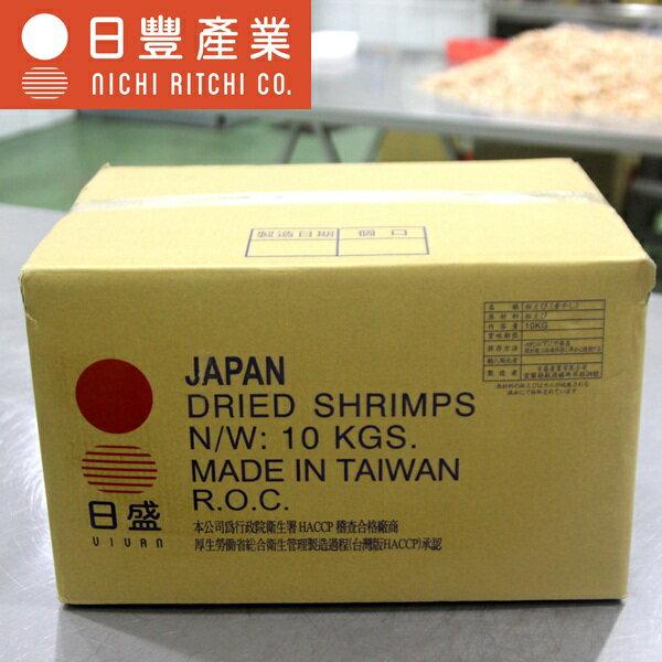 乾躁櫻花蝦10KG批發裝