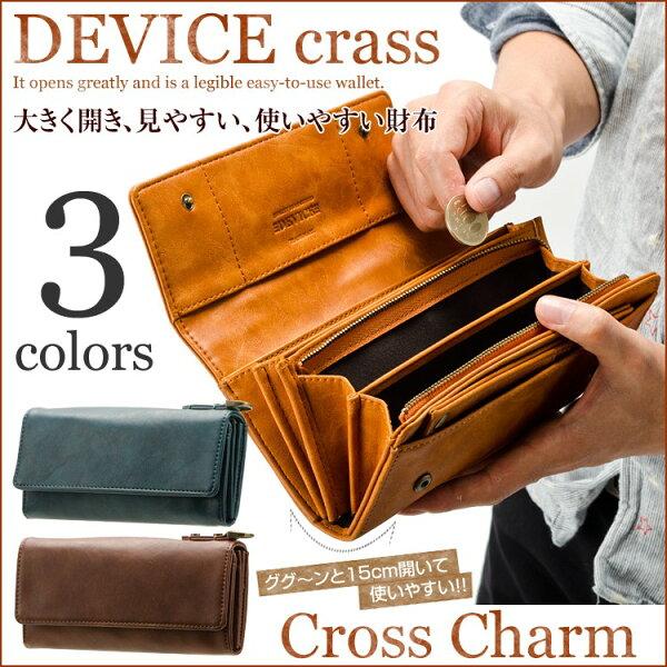現貨 CrossCharm DEVICE 長夾 進口男用長夾 復古長皮夾 DPG-30048-8