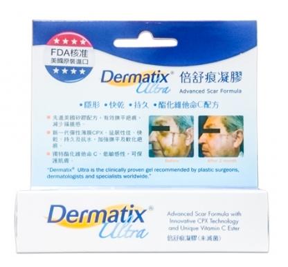 【Dermatix Ultra】倍舒痕凝膠  15g/條 矽凝膠