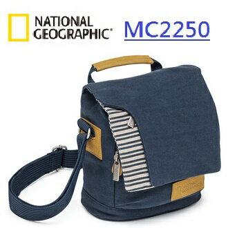 國家地理包 National Geographic  正成公司貨  Mediterranean 地中海系列  NG MC2250 - 相機背包