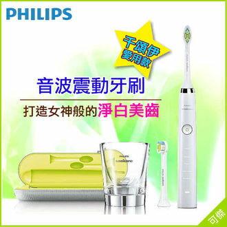 可傑 Philips hx9332 飛利浦音波震動牙刷HX9332(鑽石機) 千頌伊愛用款 白色 公司貨