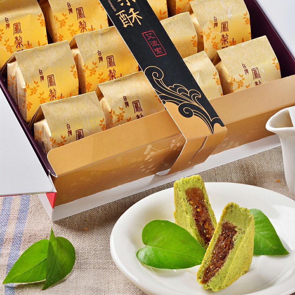 【APOSO.碧螺春パイナップルケーキ12個】 厳選した台湾八掛山パイナップル等高品質で天然な食材を利用、心をこめて手作りの最高の美味しさ(送料別) 0